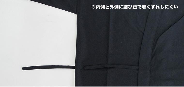 【お買い得!】徳用居合道衣・袴セット