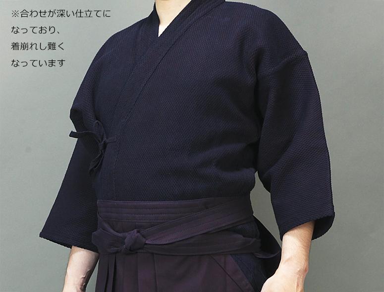 武州正藍染紺二重剣道衣『碧』
