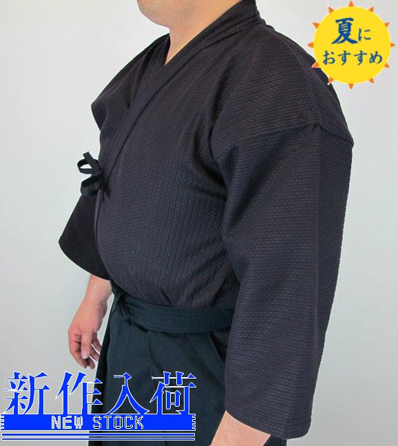 夏用メッシュ剣道衣 紺
