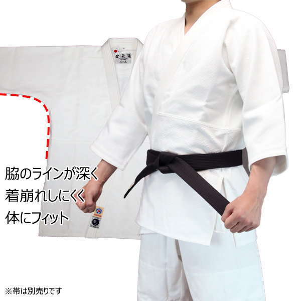 高級一重合気道衣「合 (あい)」上衣【Y体(スリム型)対応可能】