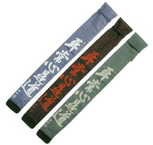 スエード鮫調 浮き文字略式裏付 文字「平常心是道」三本入竹刀袋