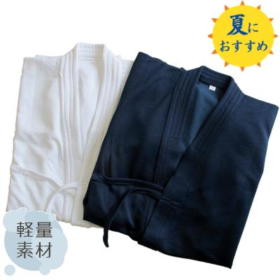 【春のセール】ジャージ剣道衣