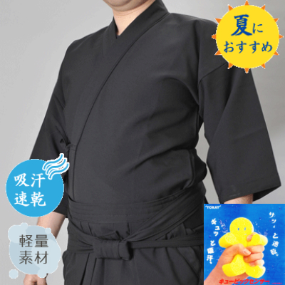 キュービックセンサー居合道衣・袴セット※納期約3ヶ月