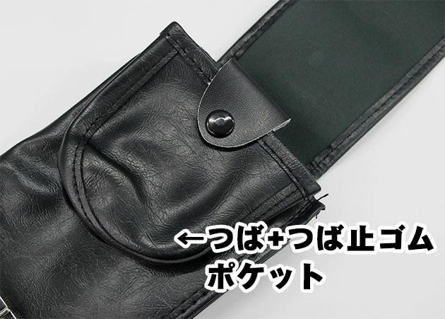 こども用 黒 合皮略式竹刀袋 差込錠式 2本入 28〜34サイズ向き 日本製【在庫限り】