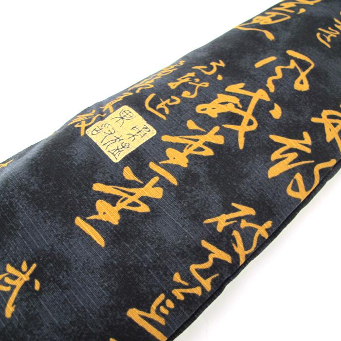シャンタン金文字入 略式三本入竹刀袋