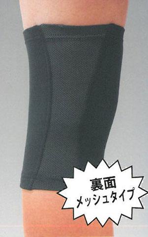 低反発居合用ひざサポーター【ポイント5倍】