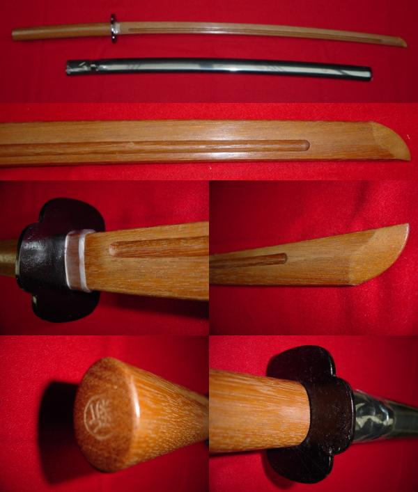 鉄木 居合用プラスティック鞘付樋入木刀薄刃仕上