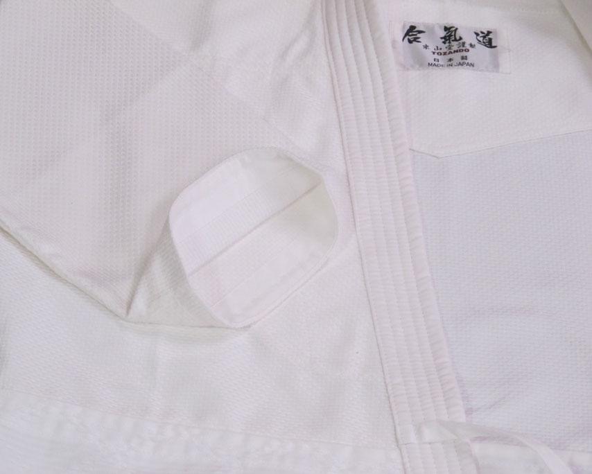 最高級抗菌防臭加工合気道衣「蓬(よもぎ)」※上衣のみ