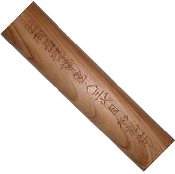 本枇杷木刀(銘入・無色)