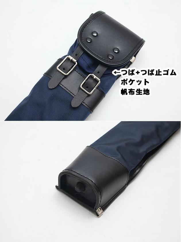 ファッションナイロン正式竹刀袋 木刀入付 ベロ式 2本入 日本製【在庫限り】