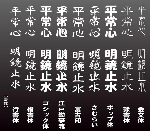 【レーザー彫り3文字まで無料!】新普及型 吟風仕組竹刀28〜39