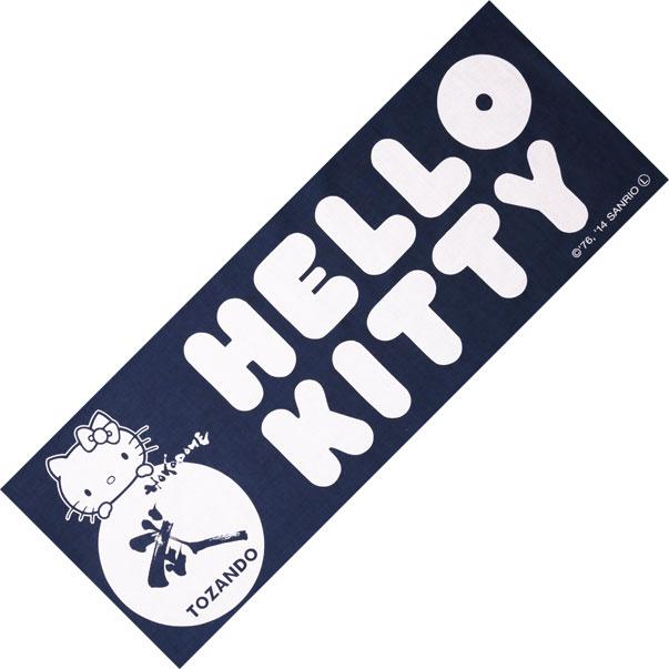 【東山堂オリジナル】HELLO KITTY面手拭 3枚セット