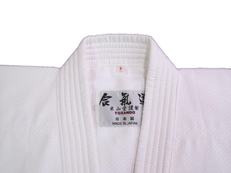 最高級抗菌防臭加工合気道衣「蓬(よもぎ)」上下セット