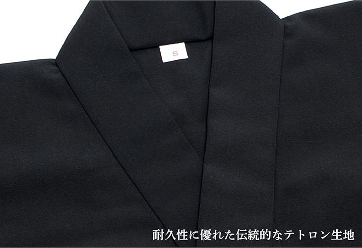 【新商品】テトロン居合衣「克(かつ)」
