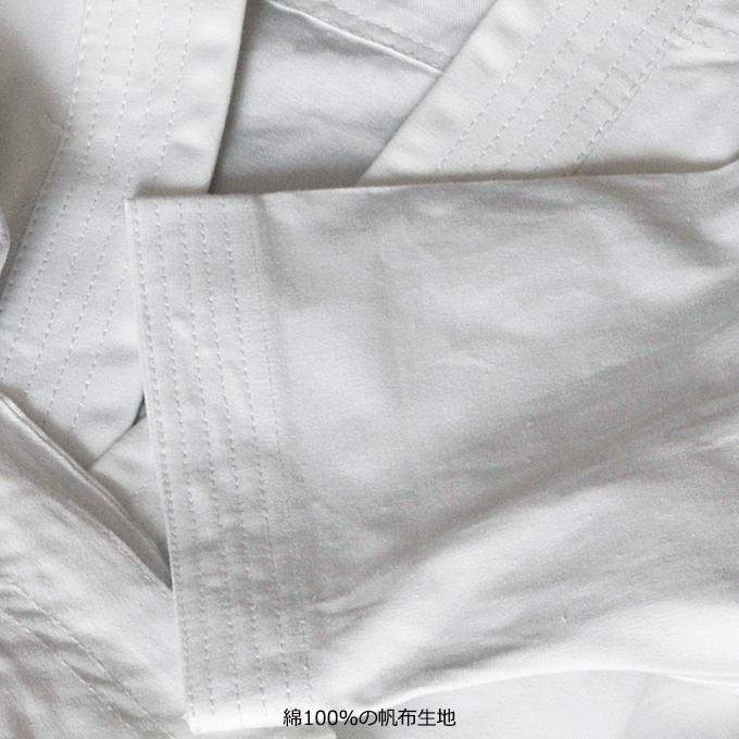 帆布合気道衣上下帯3点セット