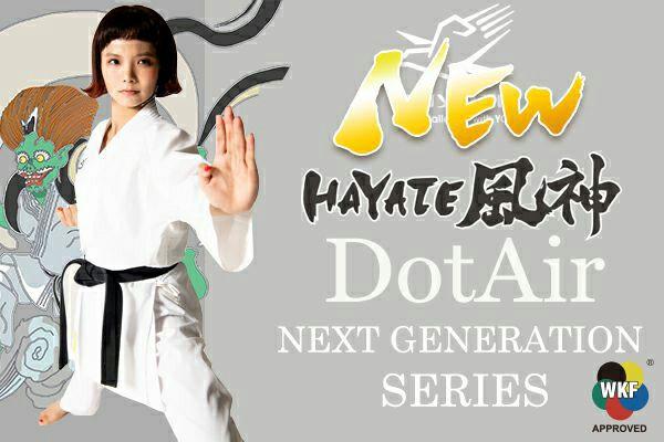 HAYATE 風神 DotAir for GAME 試合用 日本製空手衣上下セット(Next generation series)