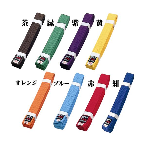 【ミツボシ】 柔道色帯(各色)