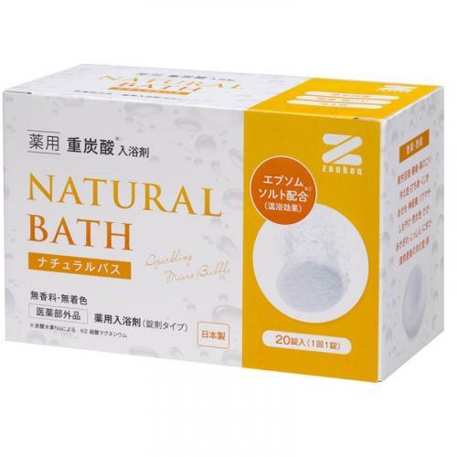 薬用 重炭酸入浴剤 ナチュラルバス(20錠入り)