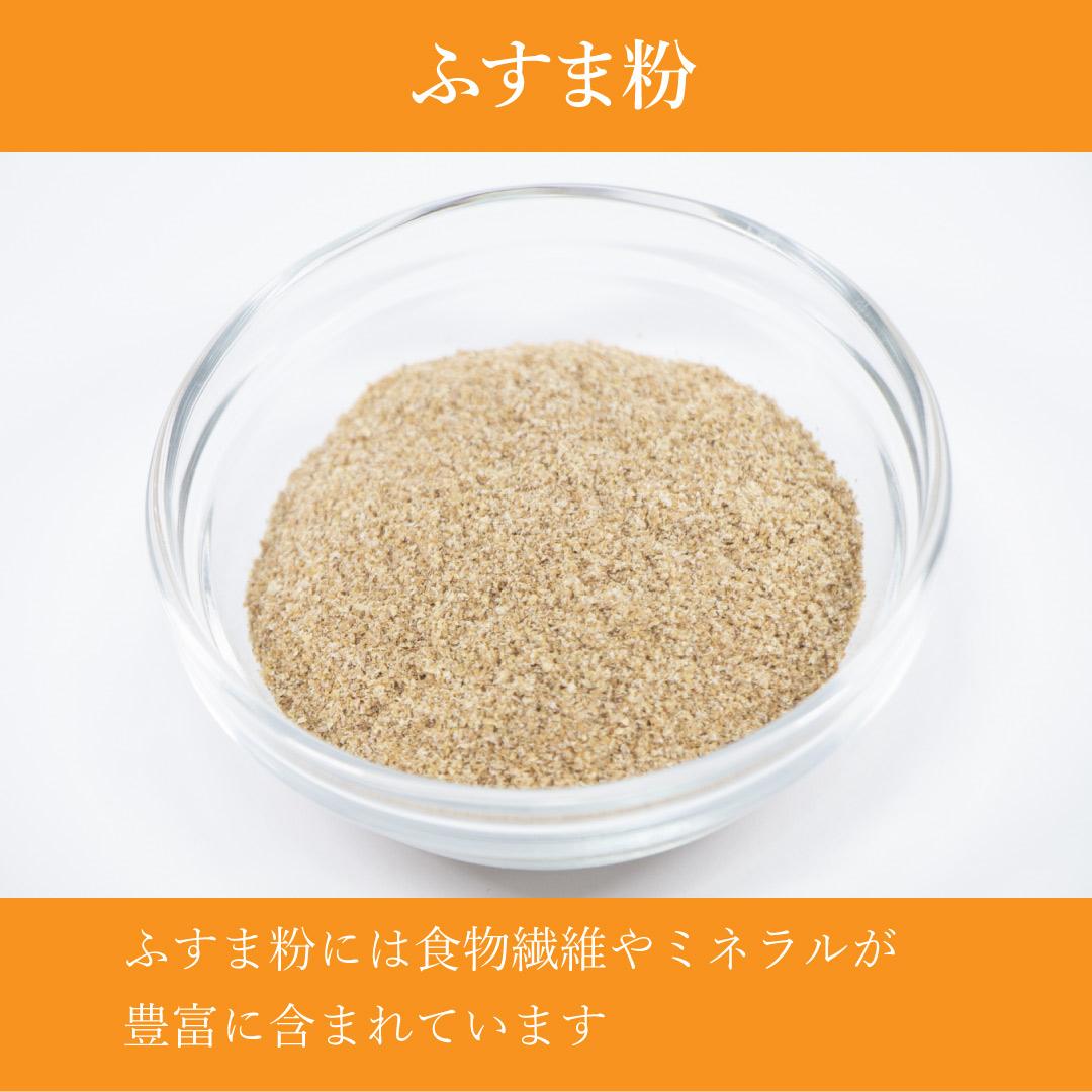 ふすま粉のシフォンケーキ 18cm