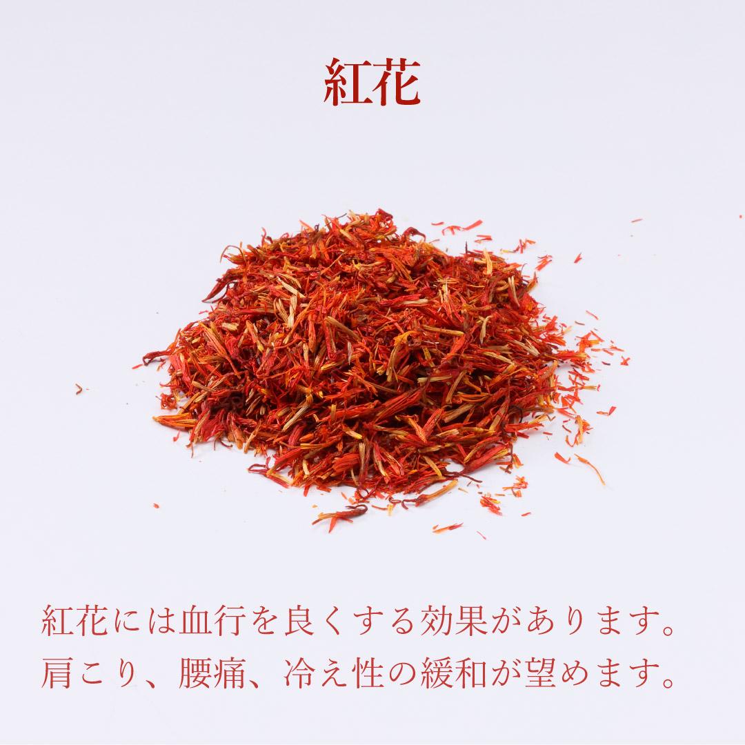 紅花ロールケーキ 16cm