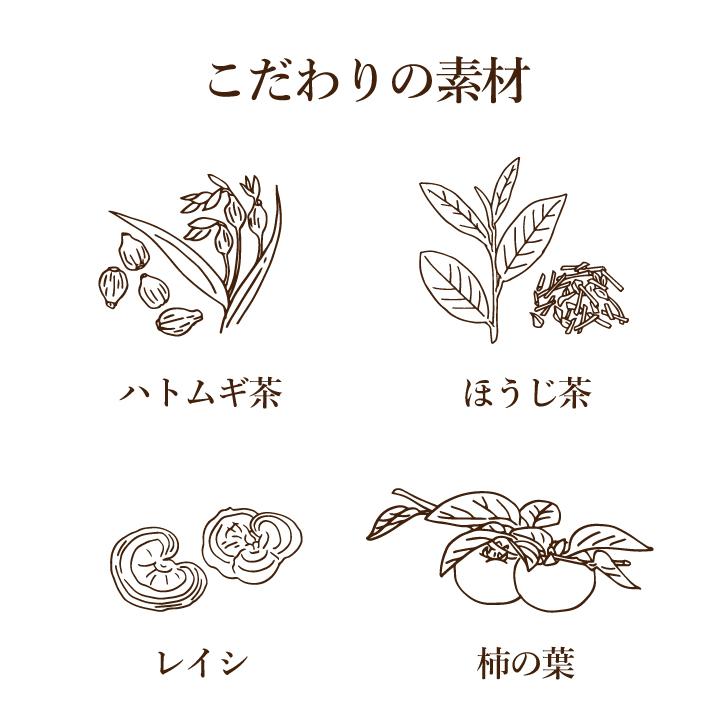 然の膳 薬膳茶