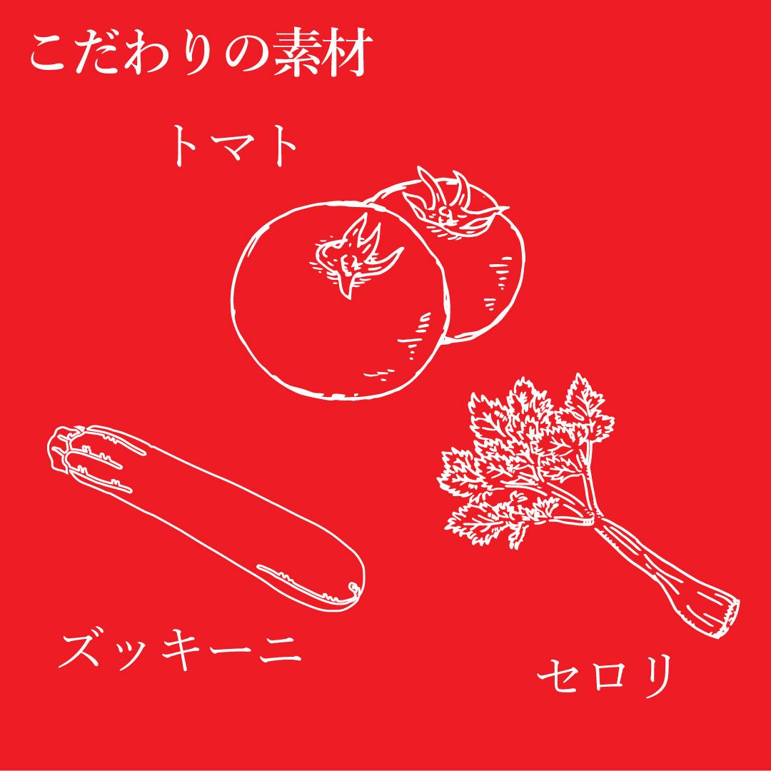 夏野菜の冷製薬膳トマトスープ