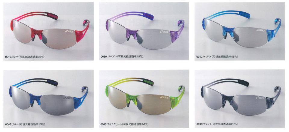 アシックス ランニンググラス タイプPF 【CQRS01】