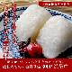 【無洗米・5kg】冷めてもおいしいプレミアム米 令和元年産