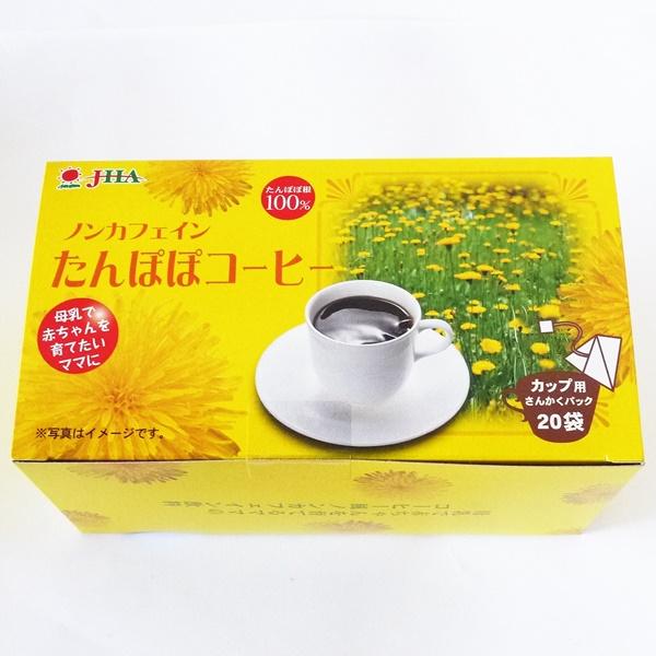 ノンカフェインで安心・タンポポコーヒー(2g×20包)