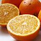 【2月下旬の柑橘】「はるみ&ネーブル」各2�計4kg入り