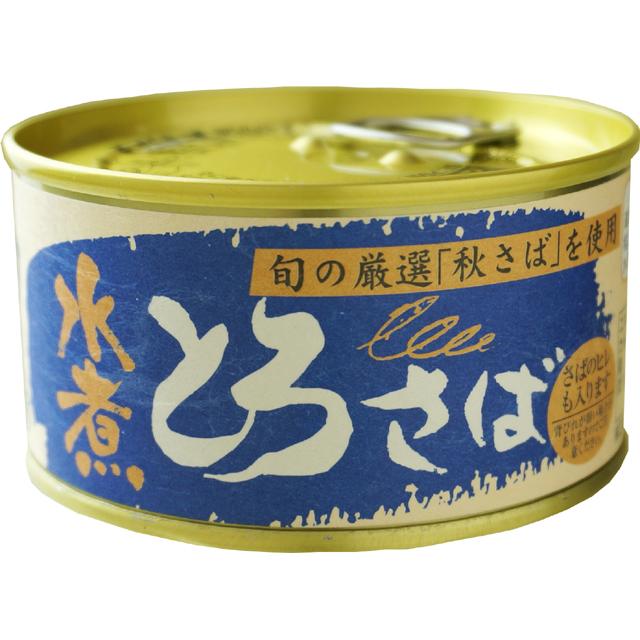 【千葉産直】おいしい!「とろさば水煮」(鯖水煮缶) 180g