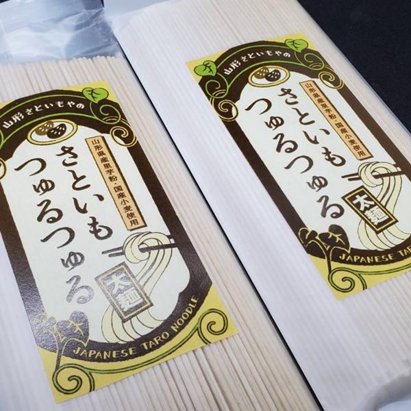 【国産小麦】里芋入りの喉越しのよいつるつる麺3種×2Pセット