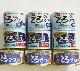 【グルメ缶詰セット】(人気のサバ水煮・イワシ水煮・サンマ醤油・各3缶)