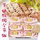 【冷蔵】日本の米育ち金華豚 ロースステーキギフト・6枚入(JOH-K06)