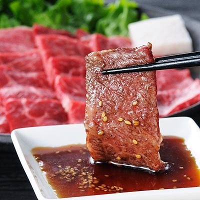 【冷凍】ちょっと贅沢!ブランド牛「山形牛」焼肉セット 3種盛り550g