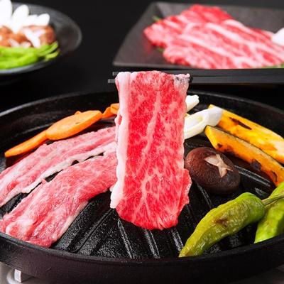 【冷凍】ちょっと贅沢!ブランド牛「山形牛」焼肉セット 3種盛り550g 父の日 6/17(木)出荷