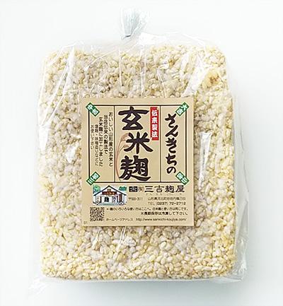 【三吉麹屋】玄米麹1�(麹作り300年・生麹)