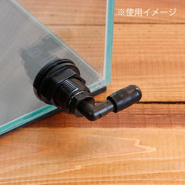 フォレスタ 排水用オスエルボ・オスストレート(接続ホース内径:10mm)用 シリコンキャップ