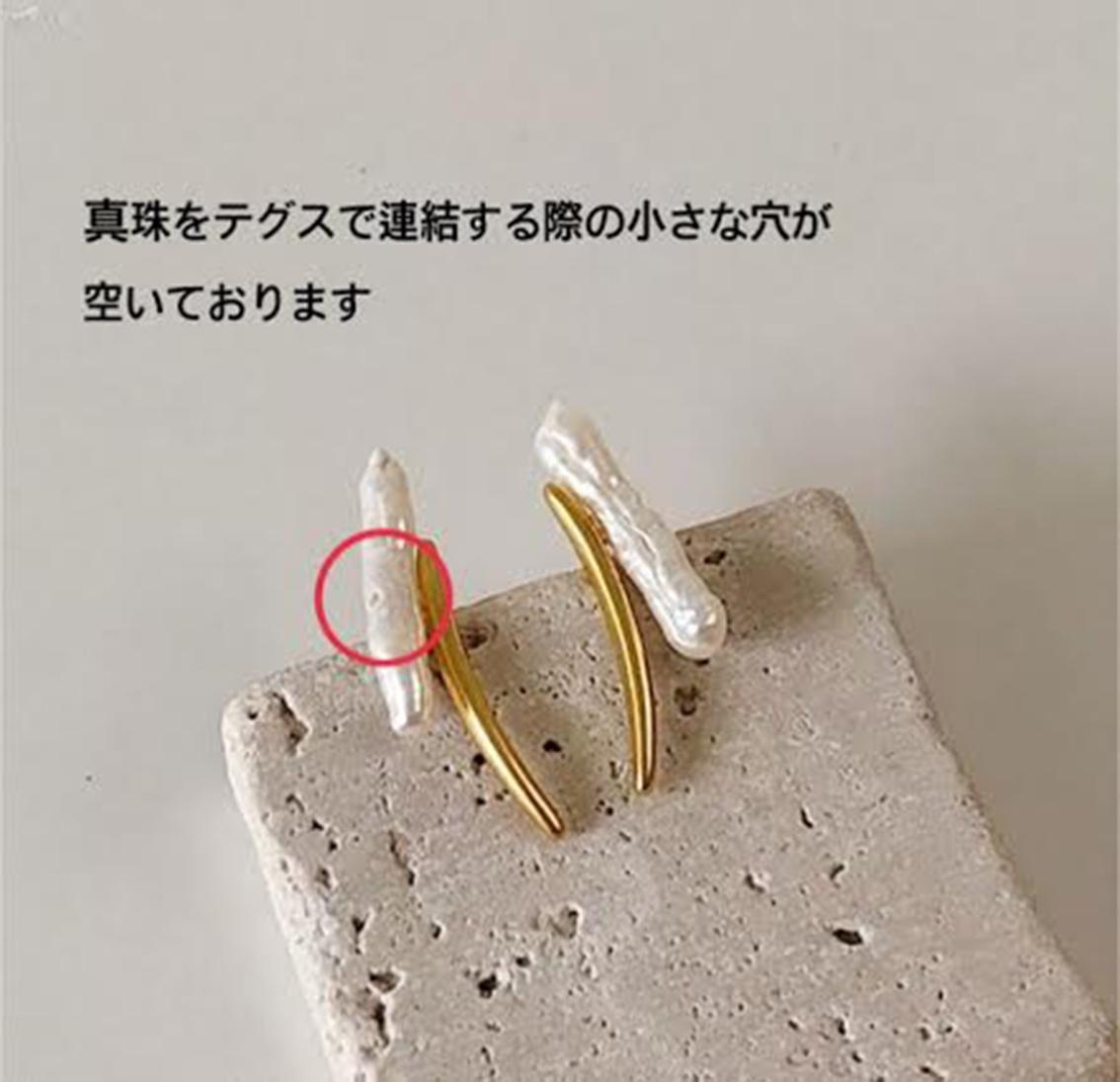 B247 Natural Pearl Designピアス【ポスト部分S925】