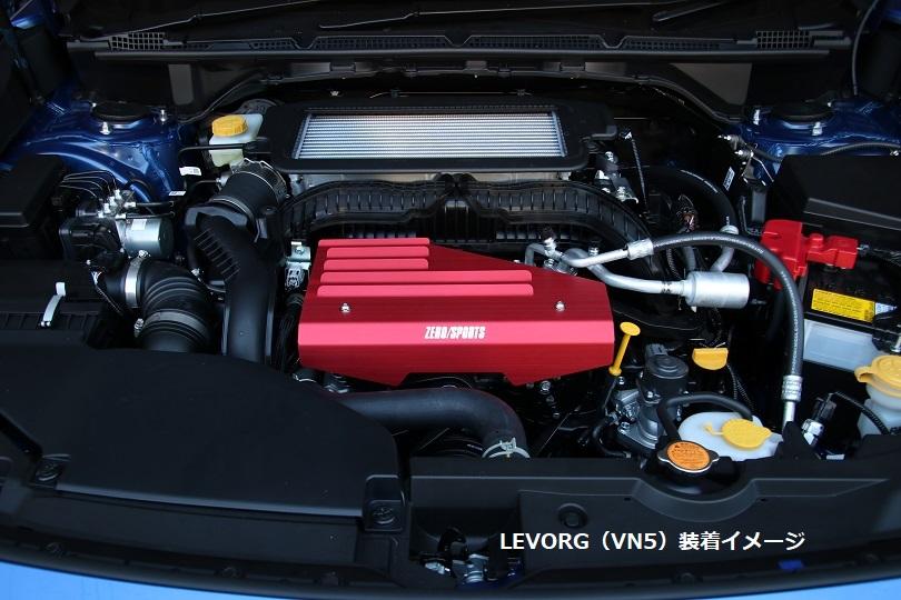 ベルトプロテクター ブルー VN5/GT#/GK#/SK#  ※e-BOXERを除く