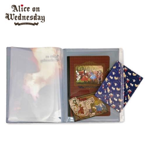 【水曜日のアリス】 クリアファイル 6ポケット+1ジップバッグ付 全4種