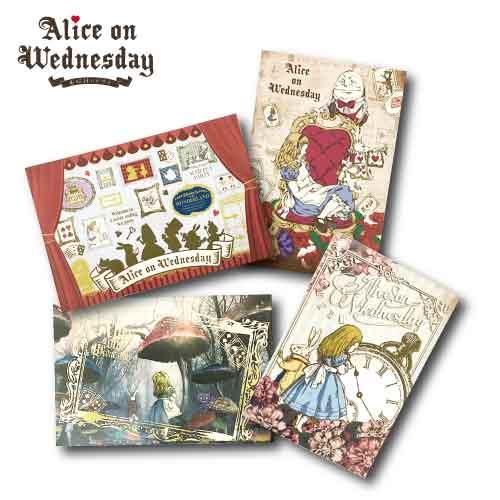 【水曜日のアリス】 ポストカード 全4種