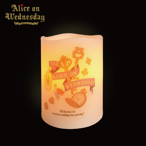 【水曜日のアリス】 LEDキャンドル 全3種