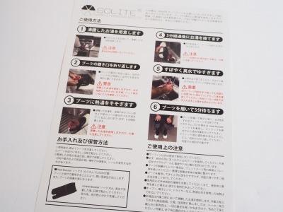 熟成型サーフブーツ / SOLITE / サーフブーツ / 3mm CUSTOM NEO / GREY×BLACK