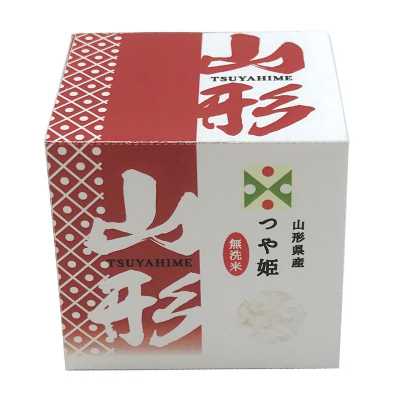 山形のお米食べ比べギフトセット キューブ米3個入