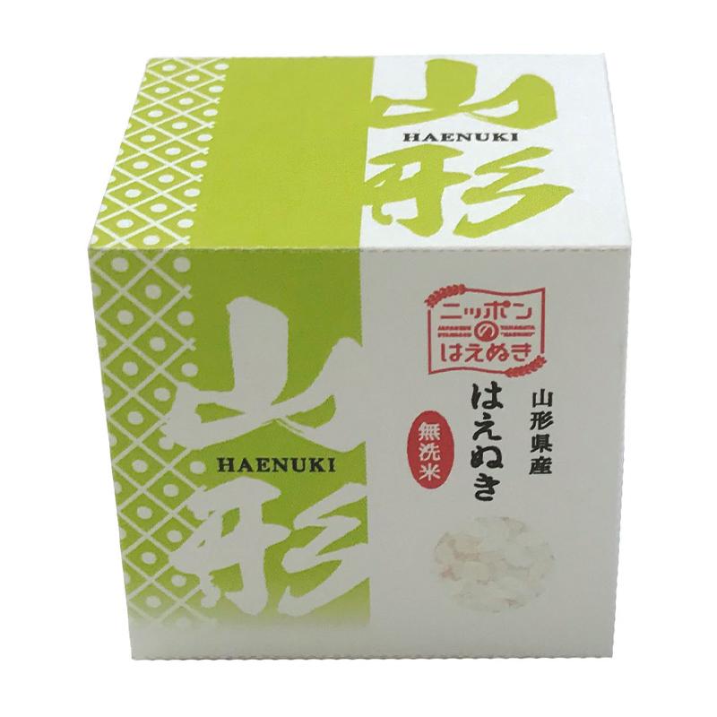 山形のお米食べ比べギフトセット キューブ米6個入