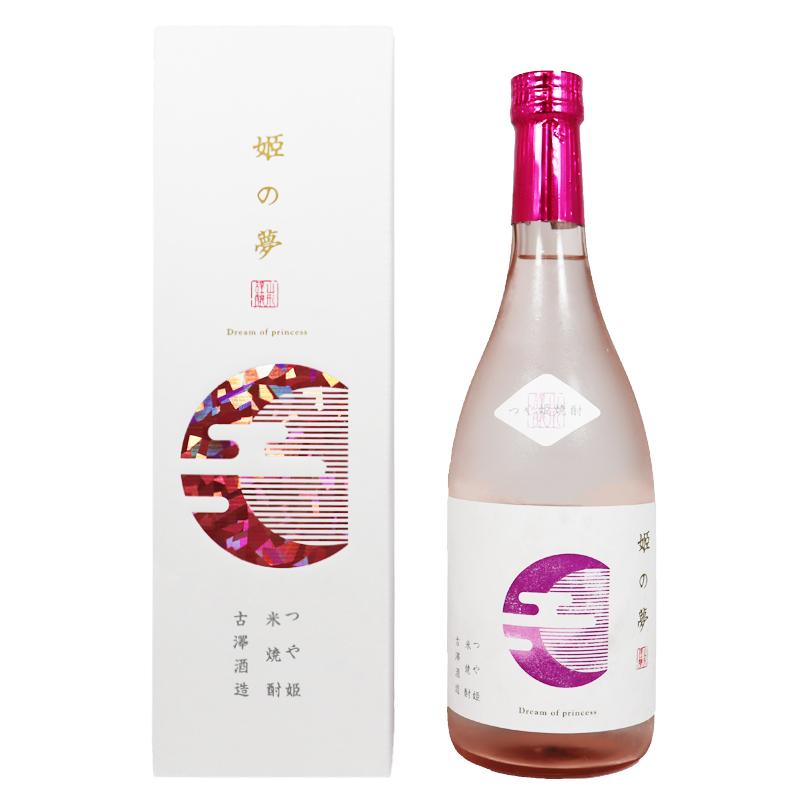 米焼酎「姫の夢」25度 720ml(化粧箱入)