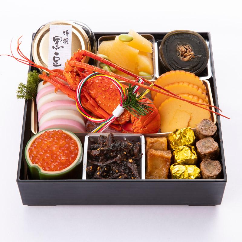 清流・庭園 山菜料理「玉貴」 三段重おせち