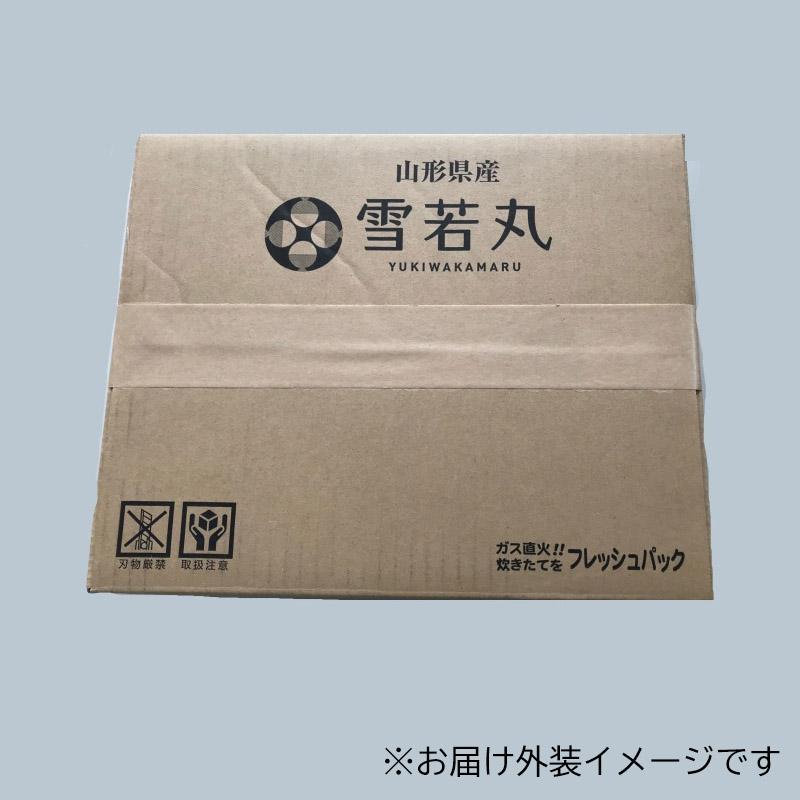 山形県産雪若丸パックごはん 150g×12パック