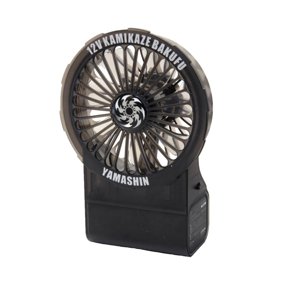 神風ウェアベスト ケーブルレス爆風ファン [ YLV3-S-SET ] リモコン付き